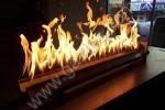Ekmek pide Fırını doğalgaz dönüşümü